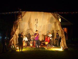 限界集落でも300人を動員!手作り音楽フェス「月見音楽祭」で盛り上がろう!