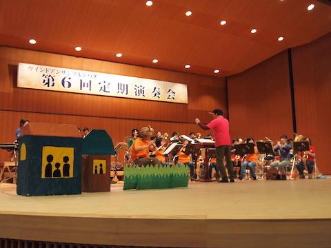 ふらっと吹奏楽を聞きに行こう!楽団やホールの情報をチェック!