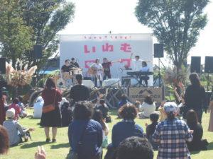 【岩室】心も体もあたたまるハートフルな音楽フェス、「いわむロックフェスティバル」!