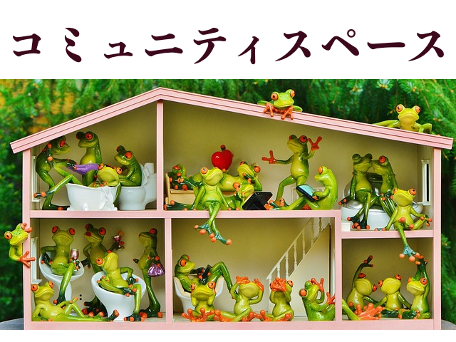 【随時更新】新潟県のライブができそうなコミュニティスペースまとめ